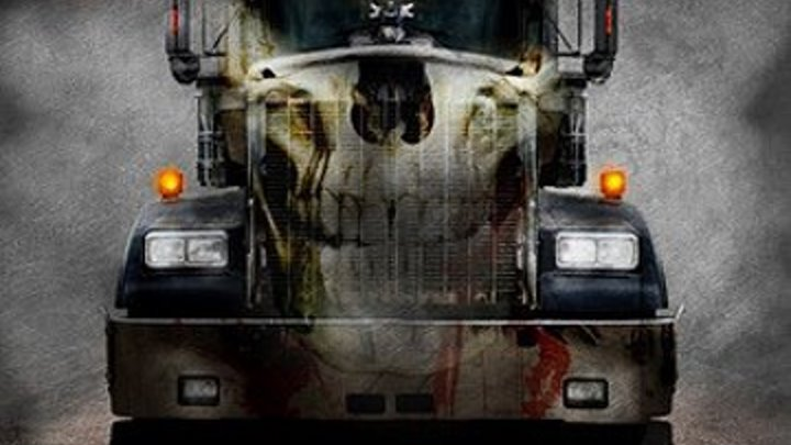 Грузовик-призрак - Road Train (Австралия,2009,триллер,16+)