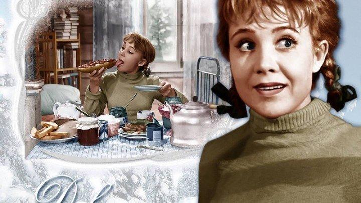 X_ф «Девчата» (1961 год, комедия)