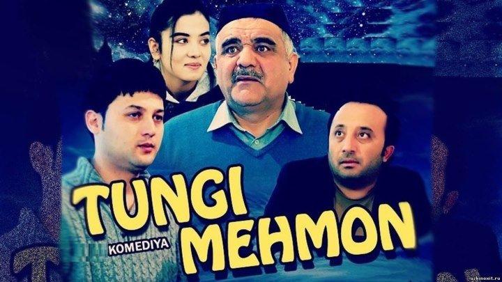 Tungi mehmon (o'zbek film) 2015