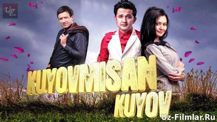 Kuyovmisan kuyov (o'zbek film) 2015