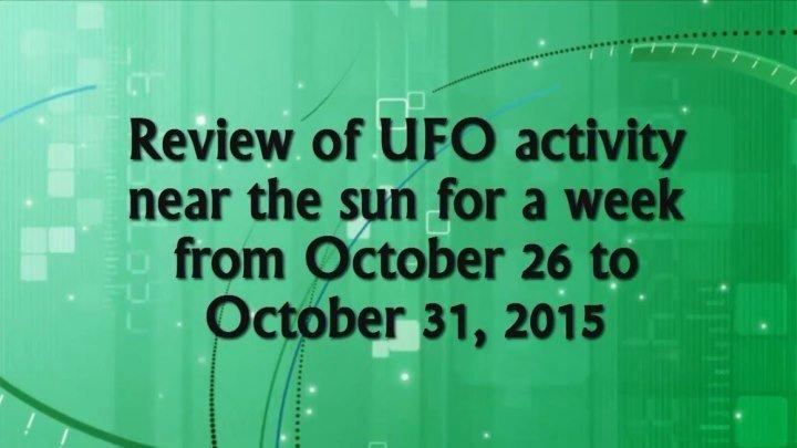 Обзор активности НЛО возле Солнца за неделю с 26 октября по 31 октября 2015