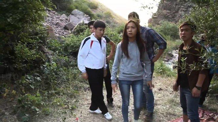 Коркунучтуу капчыгай (Опасное ущелье) | Кыргыз фильм