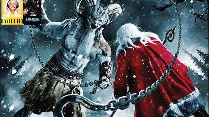 Страшная рождественская история: Ужасы