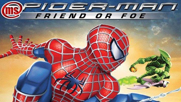 Человек-Паук Друг или враг игра