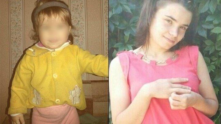 Девушка зарезала свою маму, рабочего. Сестру убить не смогла, успела убежать