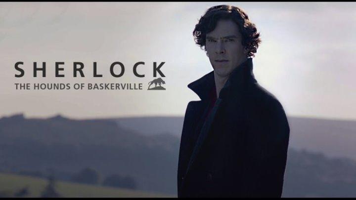 Шерлок Холмс (2 сезон, 2 серия) Собака Баскервилей Sherlock