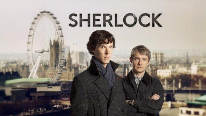 Шерлок Холмс его прощальный обет( 3 сезон 3 серия )