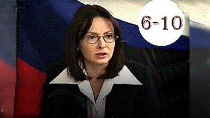 Леди Мэр 6-10 серии