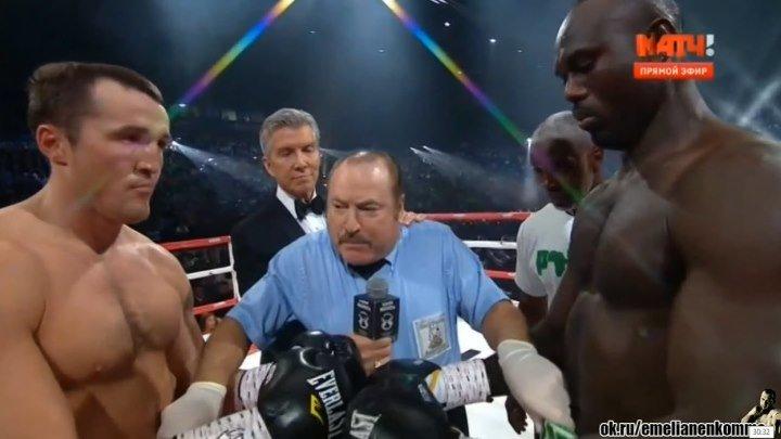 Денис Лебедев vs. Латиф Кайоде. Бокс. 4 ноября 2015.