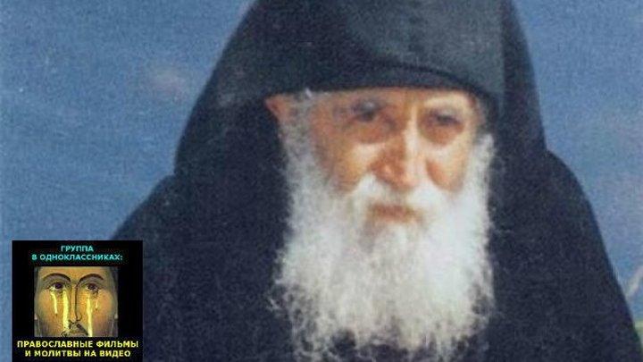 О ЛЮДЯХ, В КОТОРЫХ ВХОДЯТ БЕСЫ И КАК ИМ ПОМОЧЬ. Важно! Старец Паисий Святогорец.