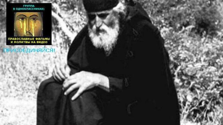 КАК РАЗРУШИТЬ ПОРЧУ И КОЛДОВСТВО? Важно! Старец Паисий Святогорец.