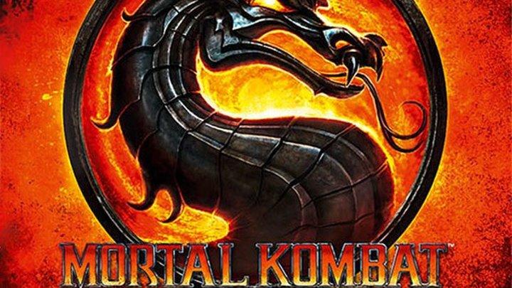 Смертельная битва. Mortal kombat 1995