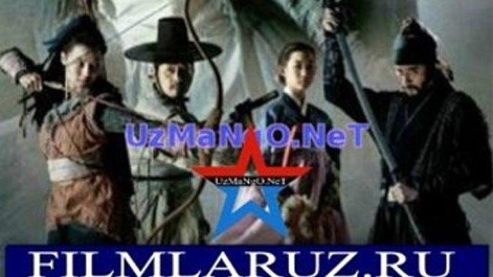 Qo'rqmas / Куркмас Korea Seriali 13-Qism (Uzbek tilida serial 2015)