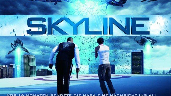 Скайлайн (2010)