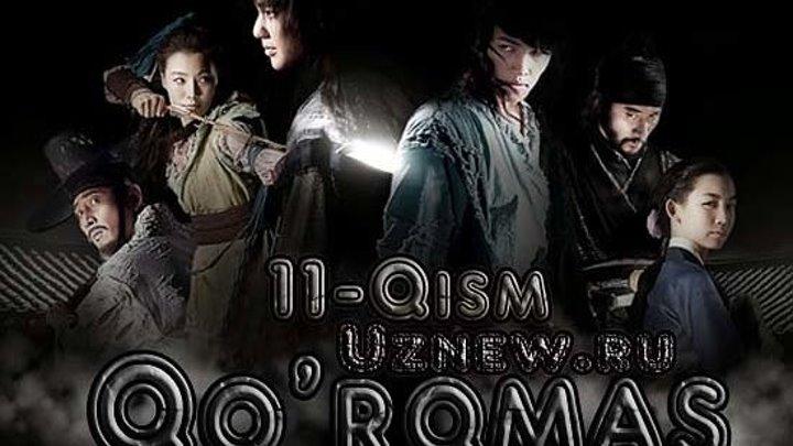 Qo'rqmas 11-Qism