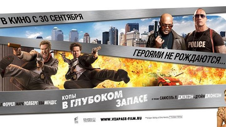 Zaxiradagi politsiyachilar Захирадаги политсийачилар Uzbek tilida - 22 Октября 2015 - yangi uzbek kinolar 2015