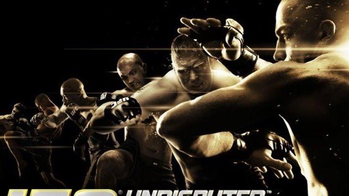 UFC HL