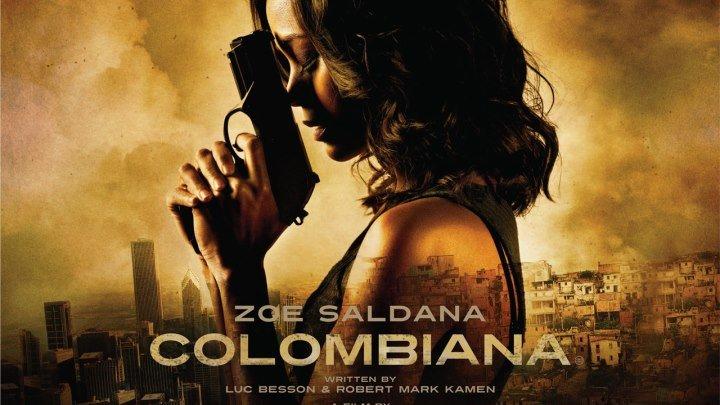 Коломбиана (2011).HDRip