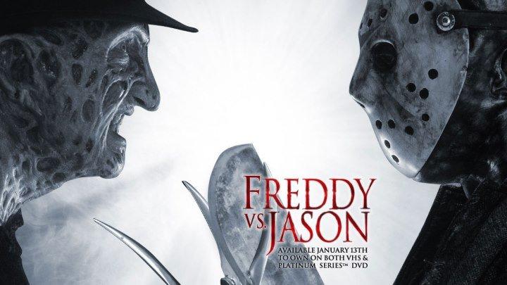 Фредди против Джейсона (2003)