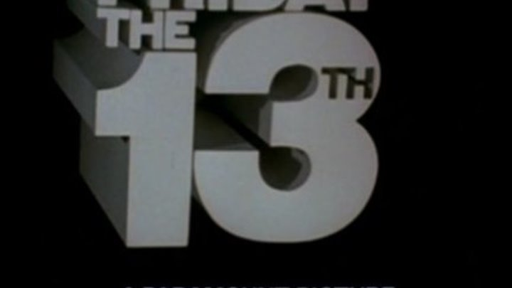 """Трейлер к фильму """"Пятница 13-е"""" (Friday the 13th)"""