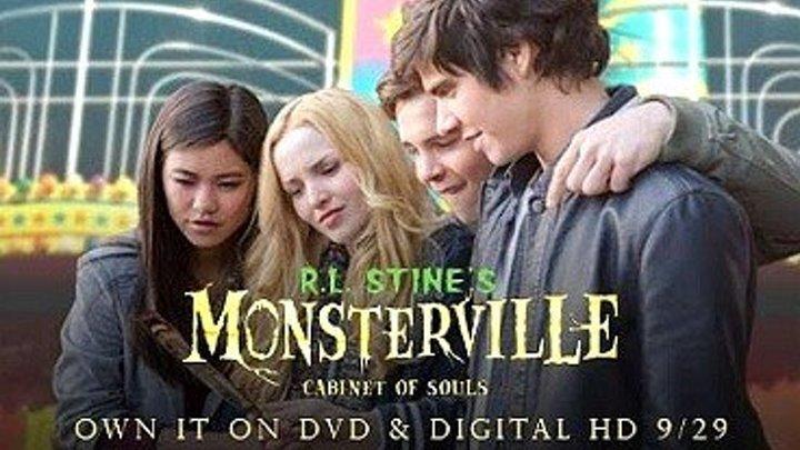 Монстервилль 2015 (комедия)