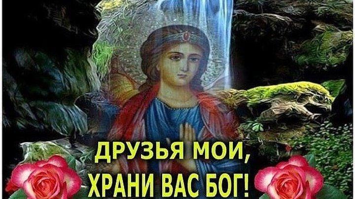 ХРАНИ ВАС БОГ! Поёт Жанна Бичевская. Послушай!