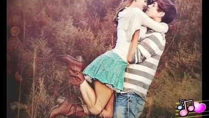 ყველაზე მაგარი სიმღერა სიყვარულზე მე და შენ და არავინ სხვა ♥