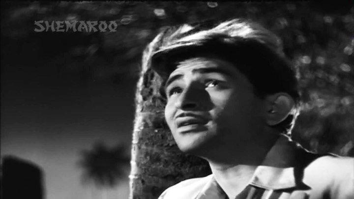 Индия.Бродяга (1951)_Hum Tujhse Mohabbat Karke Sanam Awara