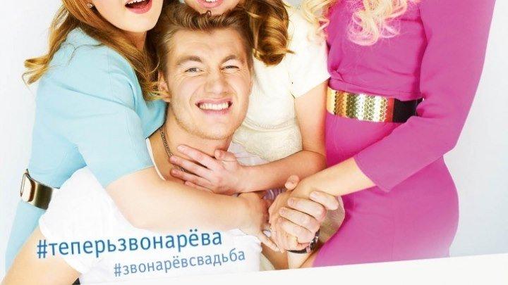 [Rus] Деффчонки 5 сезон трейлер | Filmerx.Ru