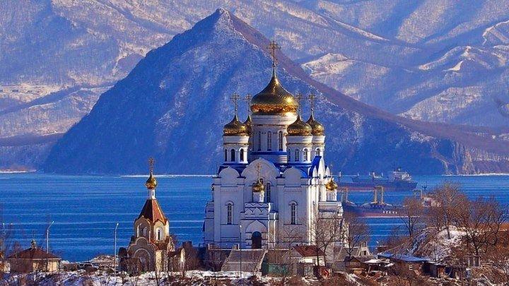 Храм Казанской иконы Божией Матери г.Находка