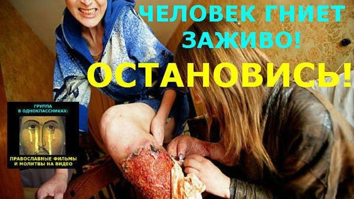 ЛЕЧЕНИЕ НАРКОМАНИИ. Важное видео! Протоиерей Илия Шугаев.