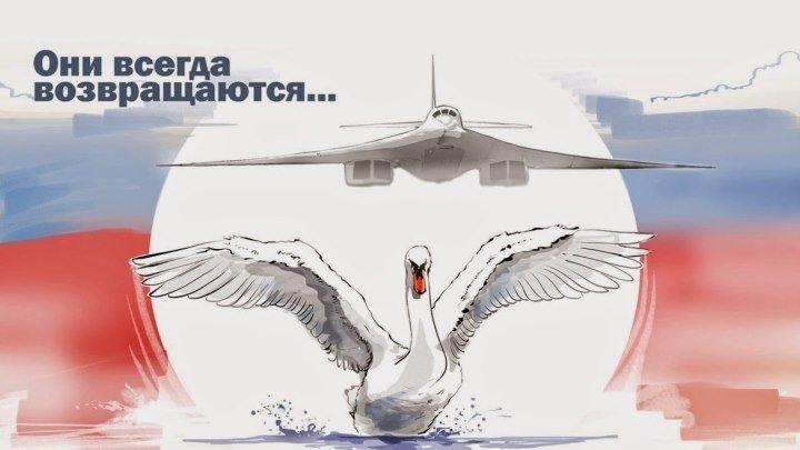 Британские истребители не смогли догнать наши ТУ-160 (1)