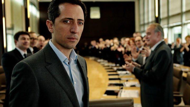 Капитал (Франция HD1О8Оi) • Криминальная драма \ 2О12г