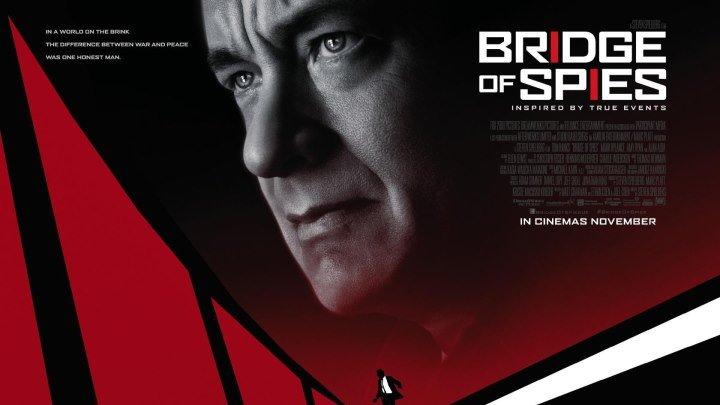 Шпионский мост (2015) ¦ Трейлер