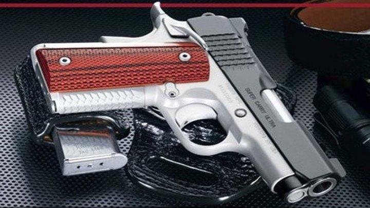 EDC׃ Руководство по скрытому ношению короткоствольного оружия