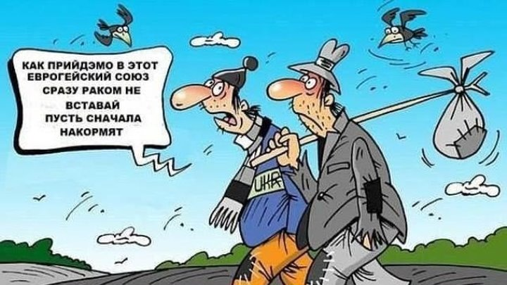 «Усраина цэ Европа! Вот эти клятые москали, и деньги им отдай, и продукты покупать не хотят!» Дмитрий Медведев об Украине! (Саммит АТЭС 19.11.2015, RT на русском)