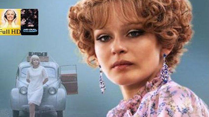 Людмила Гурченко: 14 серия/12-биография