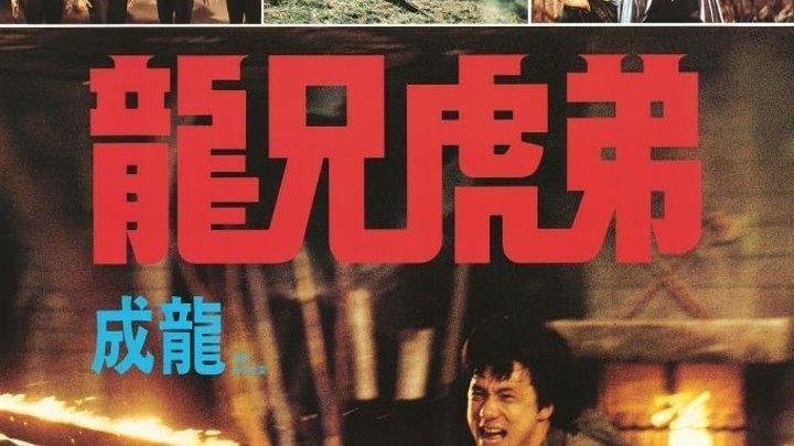 Доспехи Бога (1986)