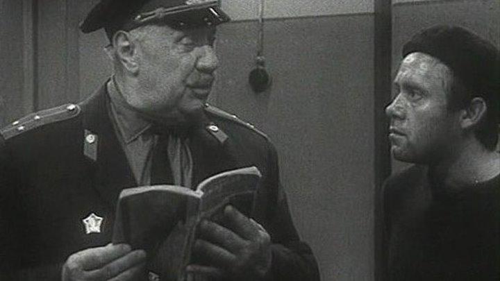 Анискин и Фантомас.1974