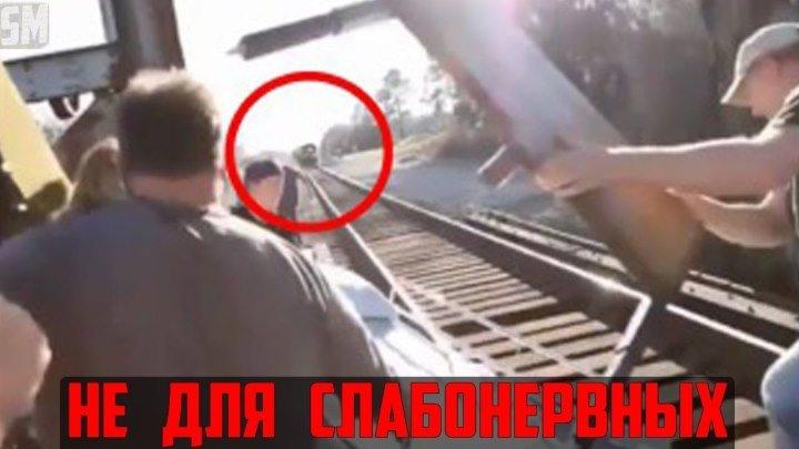 Поистине шокирующие моменты, снятые на видео.