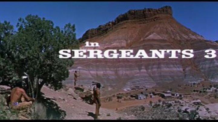 """ Три сержанта "" ( вестерн комедия )"