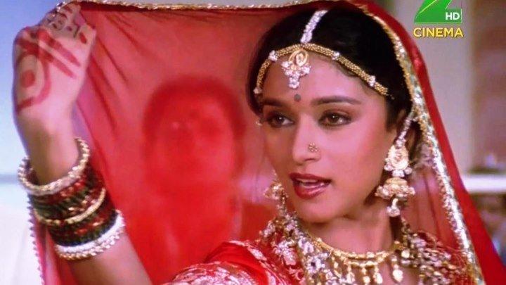 Индия.Рам и Лакхан (1989)_Bada Dukh Dina O Ramji_Мадхури Дикшит