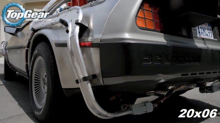 Top Gear Чара - 20 сезон 6 серия (2015) HDTVRip 16+