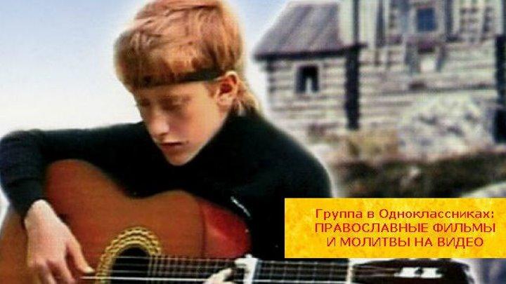 ГОСПОДИ, ПОМИЛУЙ! Поет Максим Трошин (в 16 лет погиб при загадочных обстоятельствах)