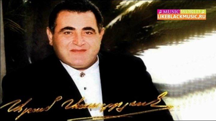 Aram Asatryan - Meghm Andzrev