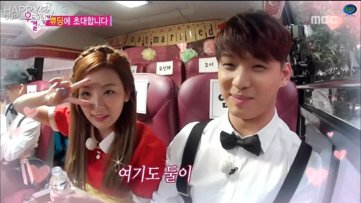 Joy (Red Velvet) & Sungjae (BTOB) @ We Got Married Ep. 20 (рус. саб)