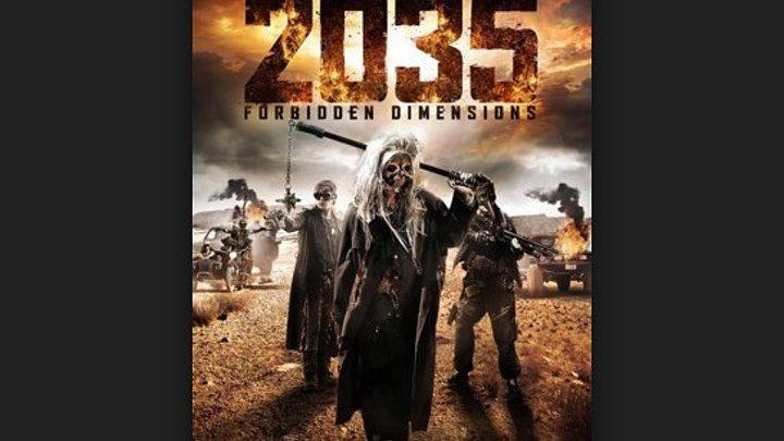 2035. Запрещенная реальность (2014)