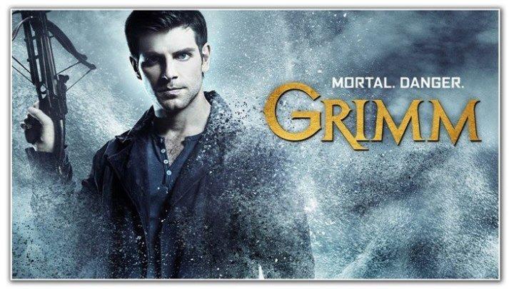 Гpиmm 5 сезон 4 серия HD+