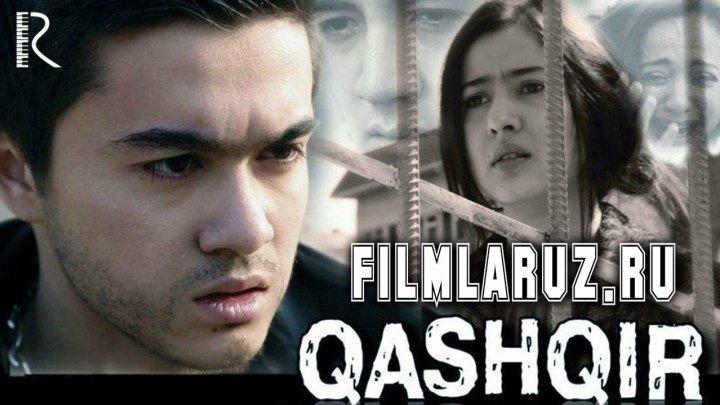 Qashqir (o'zbek film) ¦ Кашкир (узбекфильм)