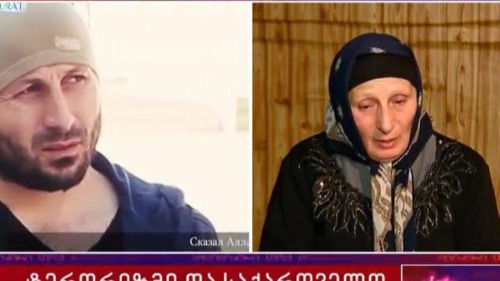 """""""გონებას მოუხმე,""""- ბადრი ირემაძეს დედა მიმართავს. ირემაძე სკანდალურ ვიდეოში მონაწილე ოთხი პირიდან ერთ-ერთია რომელიც საქართველოს ემუქრება"""
